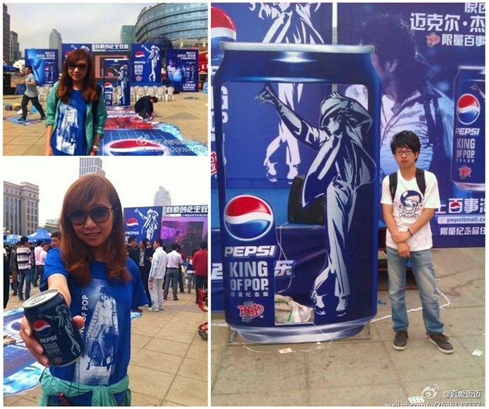 Pepsi брендов 6 миниатюрная может комплект